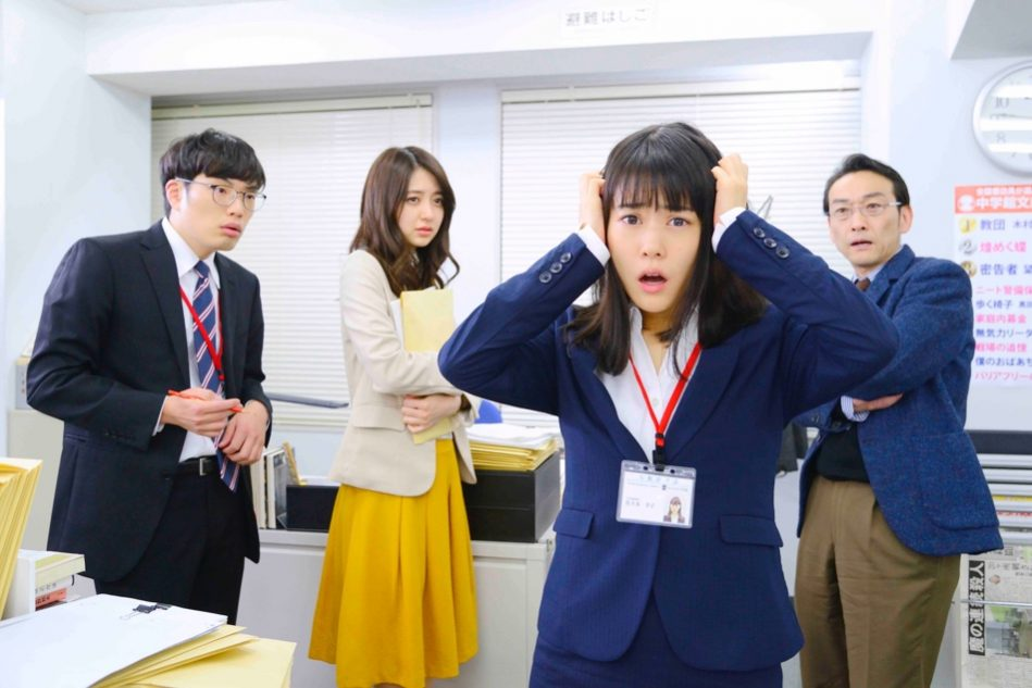 高畑充希主演ドラマ『忘却のサチコ』追加キャスト発表 吹越満「連ドラになればいいのに!」