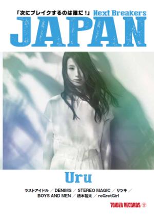 Uruの画像 p1_9