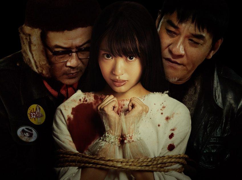 『凶悪』コンビが誘拐犯に 映画『サニー/32』監禁されるNGT48北原里英の姿が公開