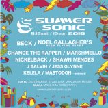 BECK、NOEL GALLAGHER、CHANCE THE RAPPER……『サマソニ』&『ソニマニ』出演者第一弾発表