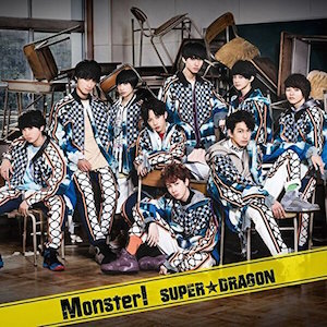SUPER☆DRAGON『Monster!』(TYPE-A)の画像
