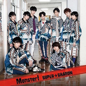 SUPER☆DRAGON『Monster!』(TYPE-B)の画像