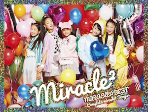 『MIRACLE☆BEST – Complete miracle² Songs -』初回生産限定盤の画像