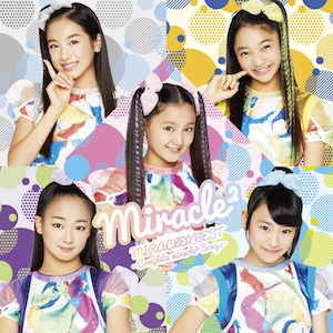 『MIRACLE☆BEST – Complete miracle² Songs -』通常盤の画像