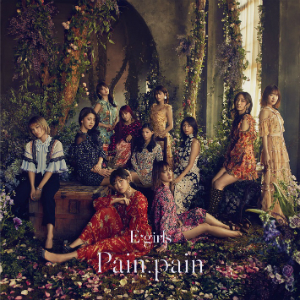 E-girls『Pain, pain』の画像