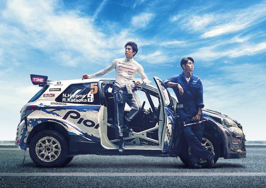 新田真剣佑の鍛え抜かれた肉体美も 『OVER DRIVE,オーバードライブ,』特報映像公開