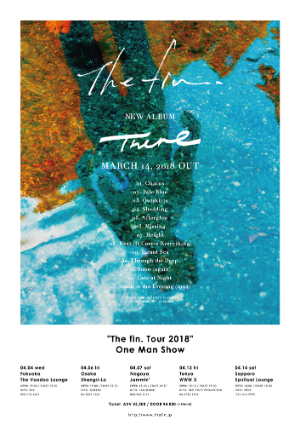 """The fin. Tour 2018 in Japan""の画像"