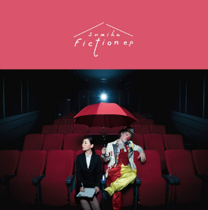 sumika『Fiction e.p』の画像