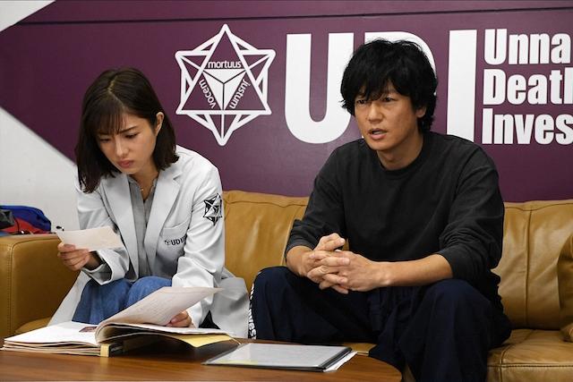 一匹狼の井浦新と初々しい窪田正孝ーー『アンナチュラル』で視聴者を虜にするギャップを比較|Real