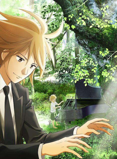 テレビアニメ『ピアノの森』、劇中のピアノ楽曲を収録したアルバム発売 反田恭平、牛牛らが参加