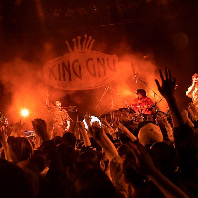 King Gnuの画像 p1_36