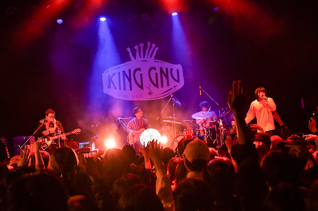 King Gnuの画像 p1_39