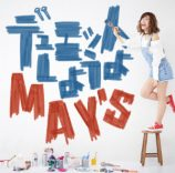 MAY'S、デュエットソング盤より新曲「WHY×3 with May J.」MV公開 May J.との対談も