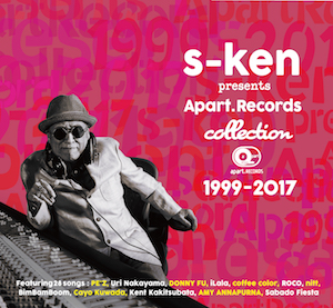 『s-ken presents Apart. Records collection 1999-2017』の画像