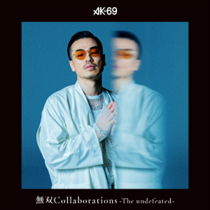 AK-69『無双Collaborations -The undefeated-』の画像