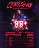 KOHH、88rising主催北米ツアーに参加 KEITH APE、RICH BRIANらも出演