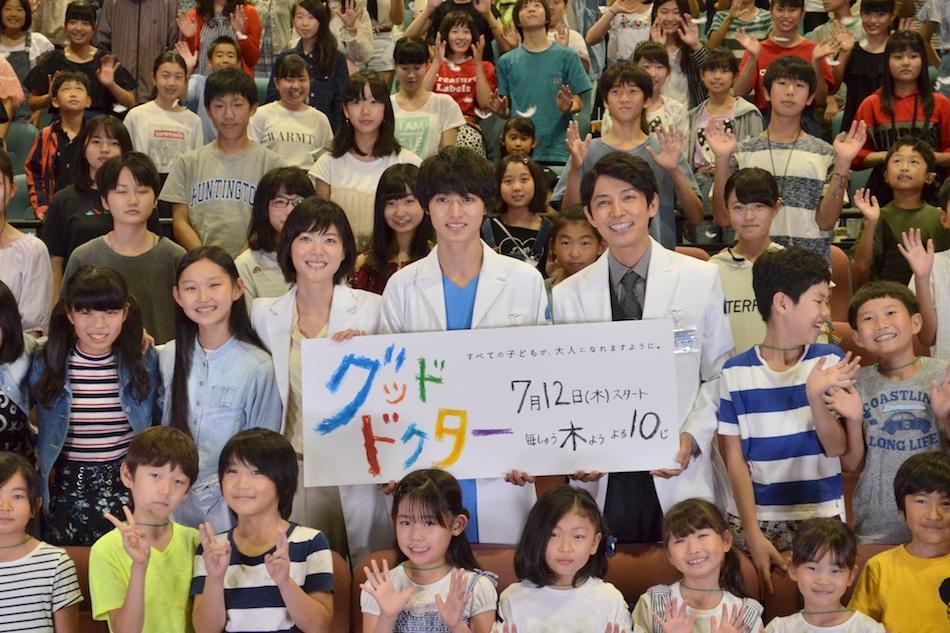 山崎賢人、『グッド・ドクター』試写会で子供からの質問に\u201cイケメン\u201dとしてアドバイス