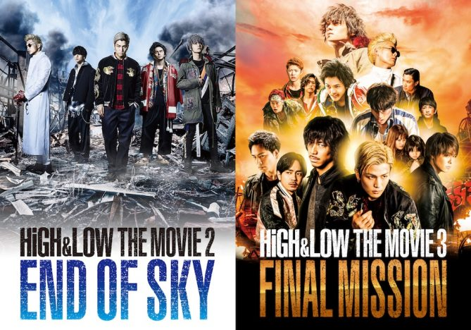 By Gite Atypi Que || High&low The Movie 3 Final Mission