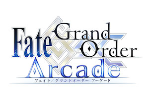 (C)TYPE-MOON / FGO ARCADE PROJECTの画像