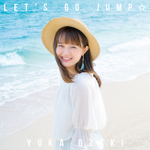 『LET'S GO JUMP☆』(通常盤)の画像
