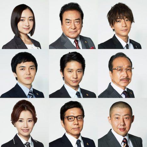 な元弁護士・小鳥遊翔子が、ワケありの弱小弁護士集団をこき使いながら、どんなに不利な訴訟でも\u201cV\u201dictory=勝利を手にするため突き進んでいく リーガルドラマ。