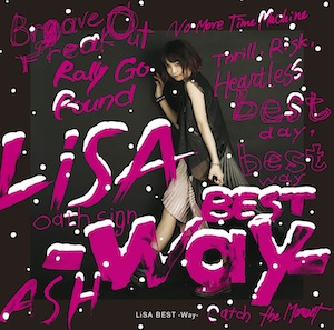 『LiSA BEST -Day- & LiSA BEST -Way- WiNTER PACKAGE』の画像