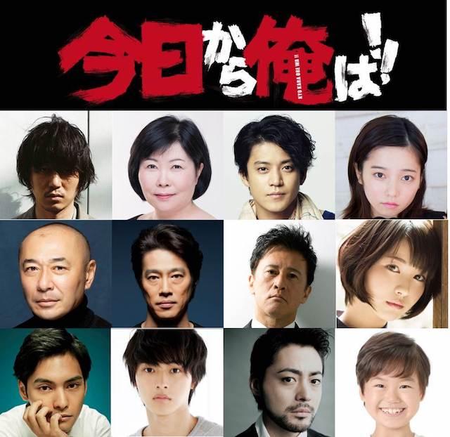 小栗旬&山田孝之ら12名、『今日...
