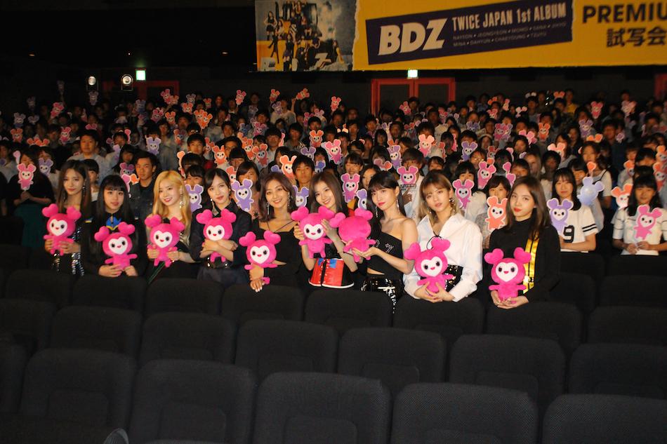 TWICE、新アルバム『BDZ』プレミ...