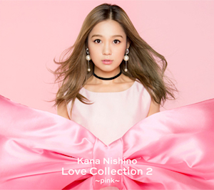 『Love Collection 2 ~pink~』初回生産限定盤の画像