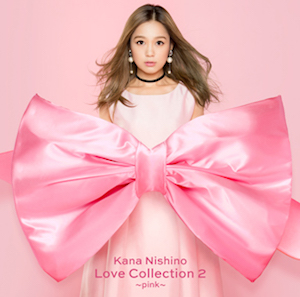 『Love Collection 2 ~pink~』通常盤の画像