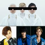m-flo presents PRINCE PROJECT、洋楽カバー連続配信 片寄涼太、川村壱馬、吉野北人が参加