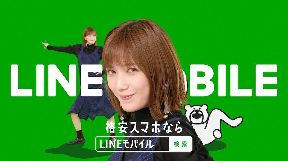 本田翼がLINEモバイルCMに登場 「けたたましく動くクマ」「自分ツッコミくま」「うるせぇトリ」とも共演
