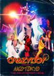 CRAZYBOY、単独全国ツアー映像作品リリース ドキュメント&『a-nation 2018』の模様も