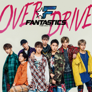 『OVER DRIVE』CD+DVDの画像