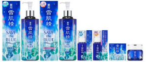 「~SAVE the BLUE デザイン~」(限定品)の画像