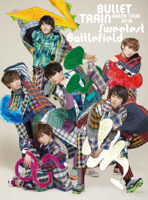 『BULLET TRAIN ARENA TOUR 2018 Sweetest Bttlefield at Musashino Forest Sport Plaza Main Arena』(通常盤)の画像
