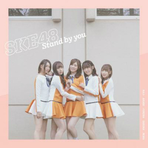 SKB48『Stand by you』TypeA(通常盤)の画像