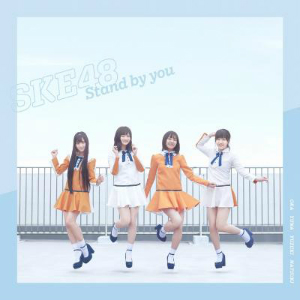 SKB48『Stand by you』TypeC(通常盤)の画像