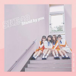 SKB48『Stand by you』TypeD(通常盤)の画像