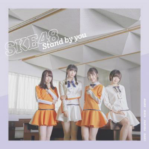 SKB48『Stand by you』TypeB(通常盤)の画像