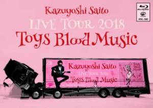 『Kazuyoshi Saito LIVE TOUR 2018 Toys Blood Music Live at 山梨コラニー文化ホール2018.06.02』Blu-rayの画像