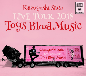 『Kazuyoshi Saito LIVE TOUR 2018 Toys Blood Music Live at 山梨コラニー文化ホール2018.06.02』CDの画像
