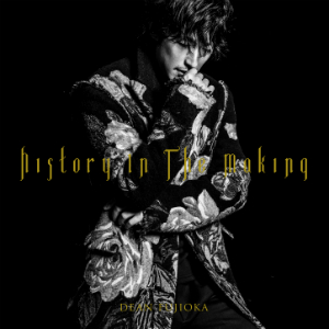 DEAN FUJIOKA『History In The Making』(初回限定盤A)の画像