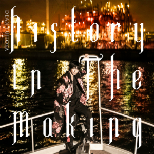 DEAN FUJIOKA『History In The Making』(初回限定盤B)の画像