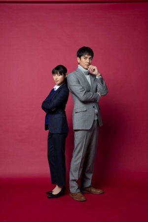 瀧本美織、新ドラマ『刑事ゼロ』で沢村一樹と初タッグ 「まさに理想の ...