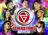 GENERATIONS×THE RAMPAGE『FNS歌謡祭』でコラボ EXILE TRIBEはなぜ「銀河鉄道999」を歌う?