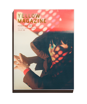 『YELLOW MAGAZINE 2018-2019』の画像