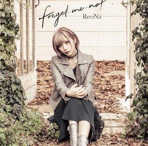 『forget-me-not』初回生産限定盤(CD+DVD)の画像