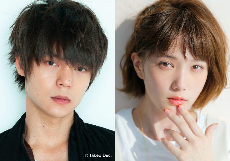 窪田正孝、平成最後の月9『ラジエーションハウス』主演で診療放射線技師役に ヒロインは本田翼