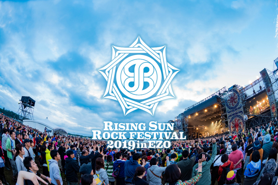 『RISING SUN ROCK FESTIVAL』第1弾出演アーティスト発表 NUMBER GIRL、King Gnuら